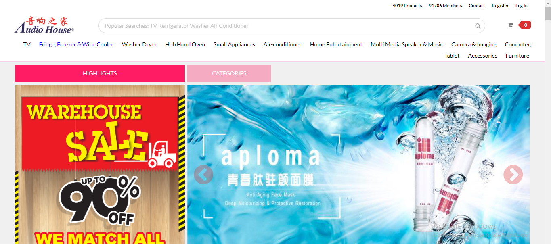 Audio House Internet Marketing Singapore Online